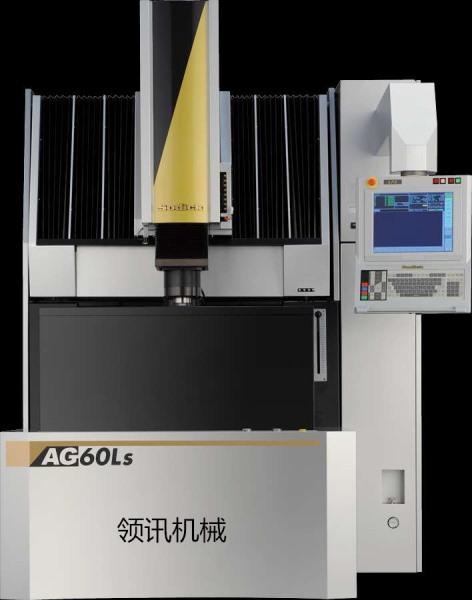 沙竞博首页镜面火花机AG60Ls